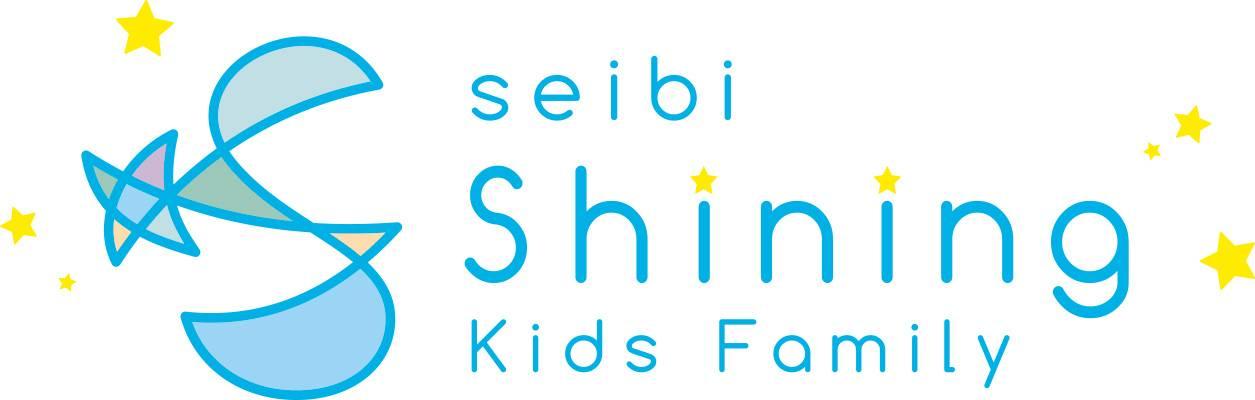 Seibi Shining Kids Family 心のファミリーをふやそう!